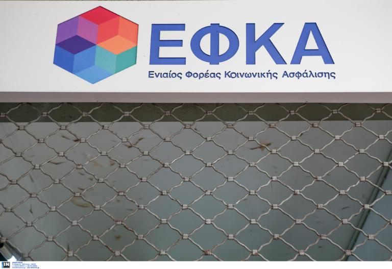 ΕΦΚΑ: 100 εκατ. ευρώ πιστώνονται στους τραπεζικούς λογαριασμούς 86.187 ελεύθερων επαγγελματιών