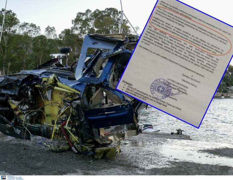 """Αποκάλυψη! Η επιστολή – φωτιά που… """"προέβλεπε"""" ατύχημα από τα καλώδια στο Γαλατά"""