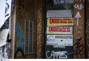 Φοιτητική κατοικία: Τσουχτερά τα ενοίκια! Δεν πέφτουν κάτω από τα 250 ευρώ