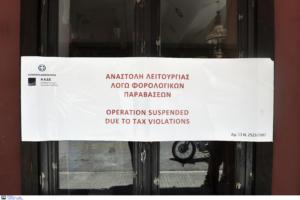Λουκέτο σε πασίγνωστο μαγαζί της Πάρου για φοροδιαφυγή