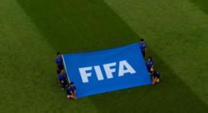 Τιμώρησε τη Μάντσεστερ Σίτι η FIFA!