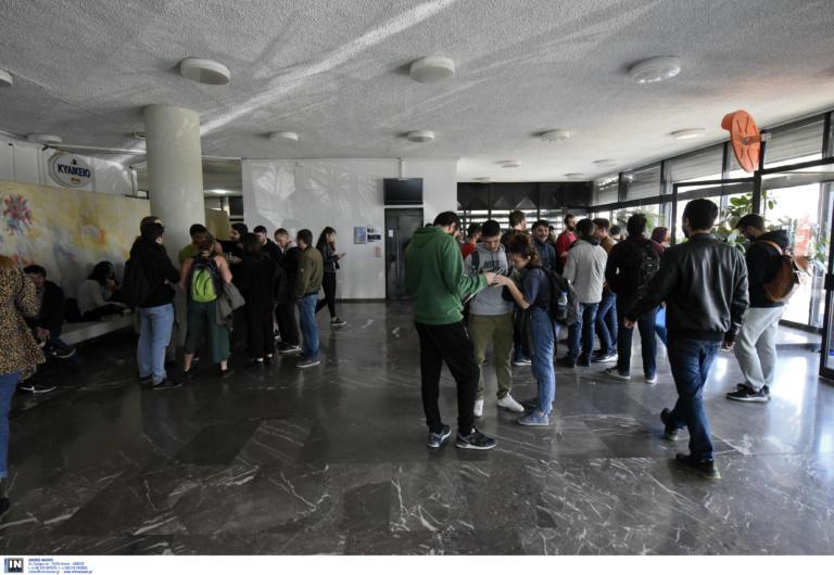 Εγγραφές πρωτοετών φοιτητών: Τι ισχύει για απόφοιτους λυκείων εκτός ΕΕ