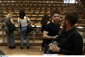 Πρωτοετείς φοιτητές: Πώς θα πάρετε μετεγγραφή