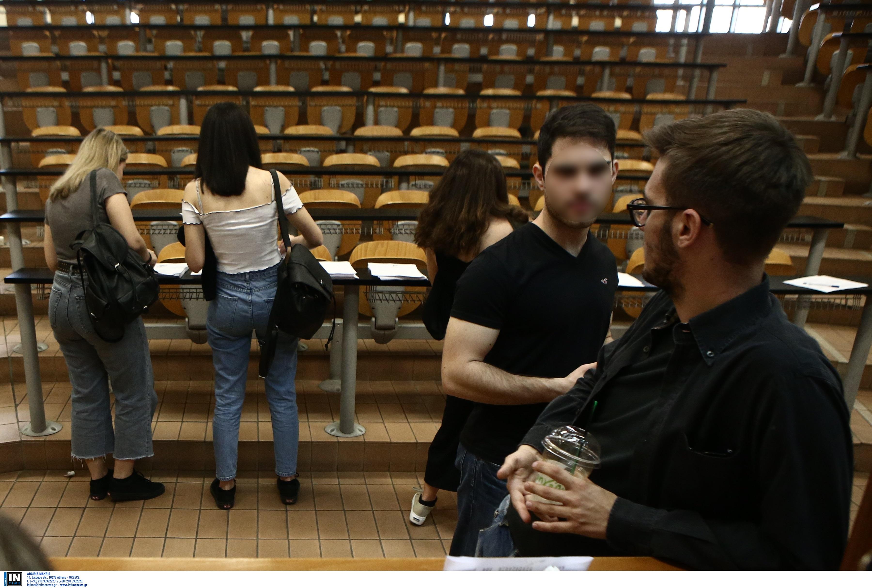 Φοιτητικό πάσο: Αυτές είναι οι εκπτώσεις που δικαιούστε