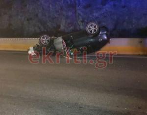 Ηράκλειο: Αυτοκίνητο τούμπαρε στην εθνική οδό