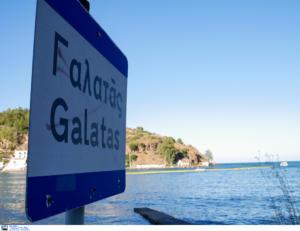 Πόρος: Απαγόρευση πτήσεων από και προς το Γαλατά!