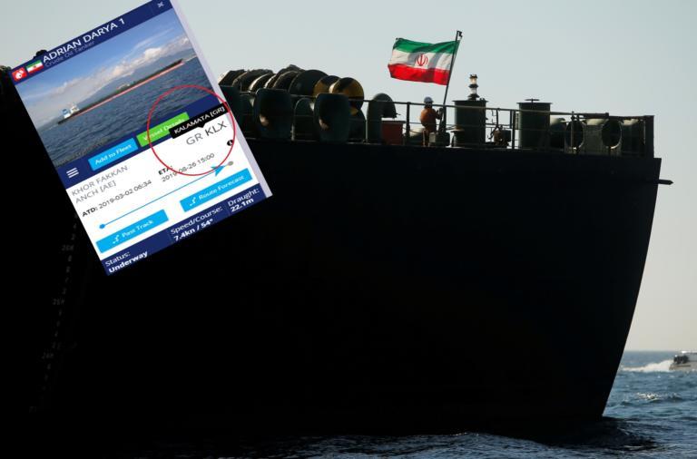 Διπλωματικός «πυρετός» για το ιρανικό δεξαμενόπλοιο! Προειδοποιούν την Αθήνα οι ΗΠΑ!