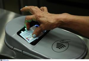 Οι πιστωτικές κάρτες ως ηλεκτρονικό εισιτήριο έως την άνοιξη του 2020
