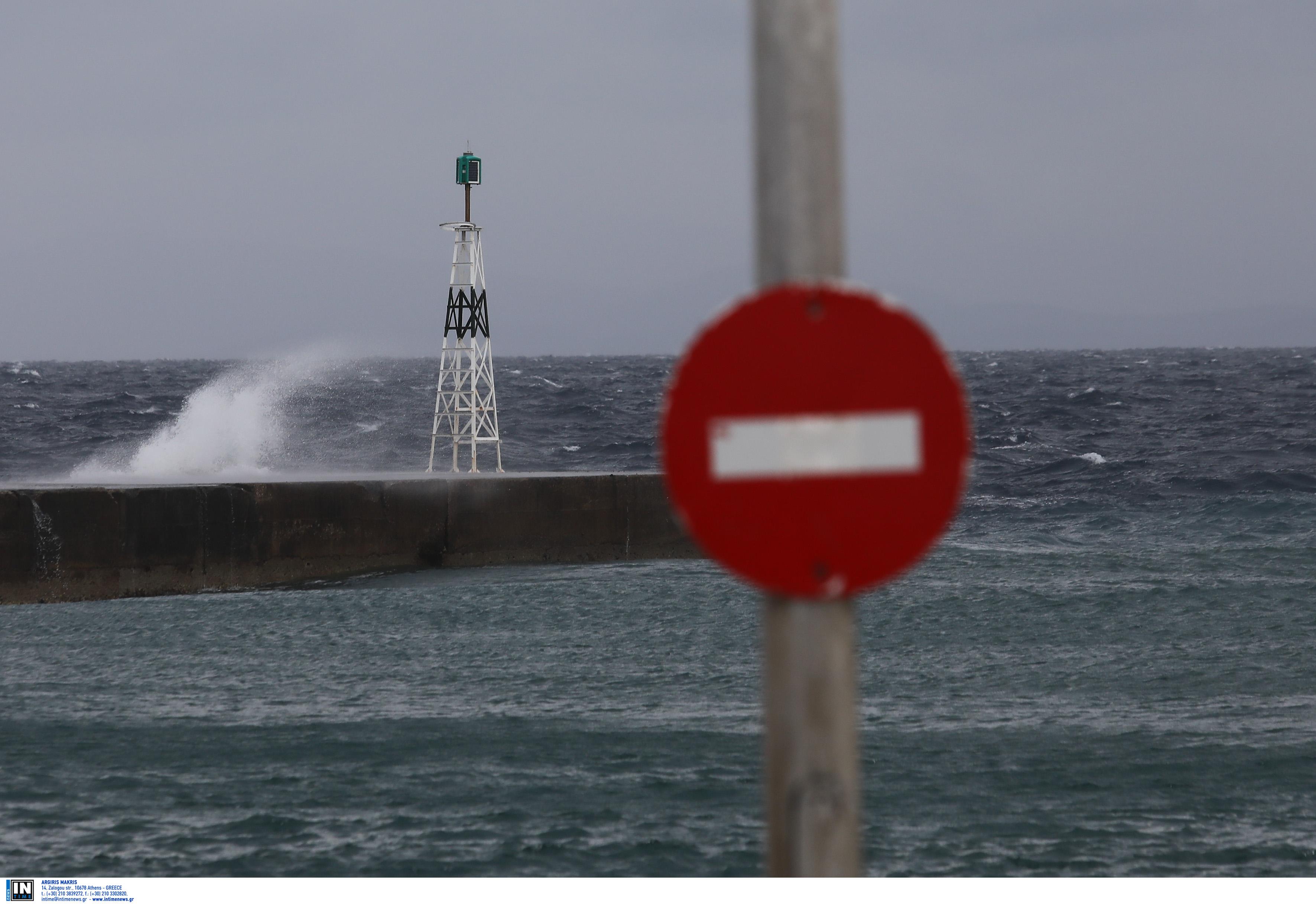 Από τις ξαπλώστρες και τις παραλίες στα... αδιάβροχα! Ολική μεταστροφή του καιρού το Σάββατο! Ποιες περιοχές θα επηρεάσει