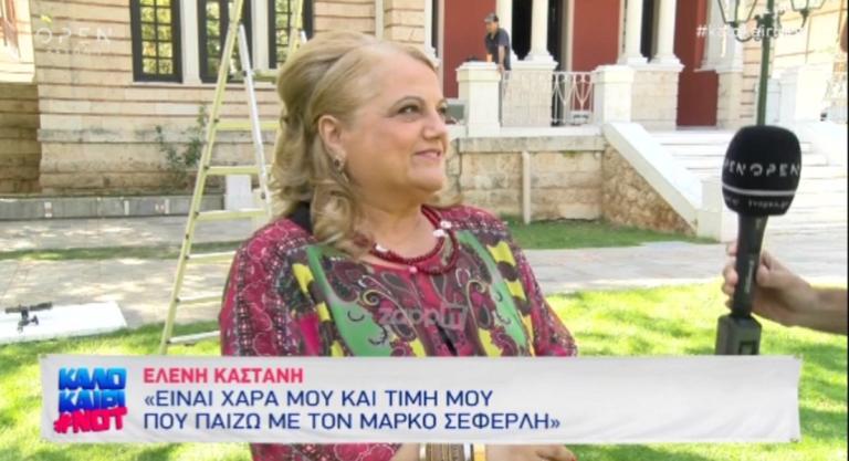 """Η απάντηση της Ελένης Καστάνη για την αποχώρησή της από τη """"Μαρία Πενταγιώτισσα""""!"""