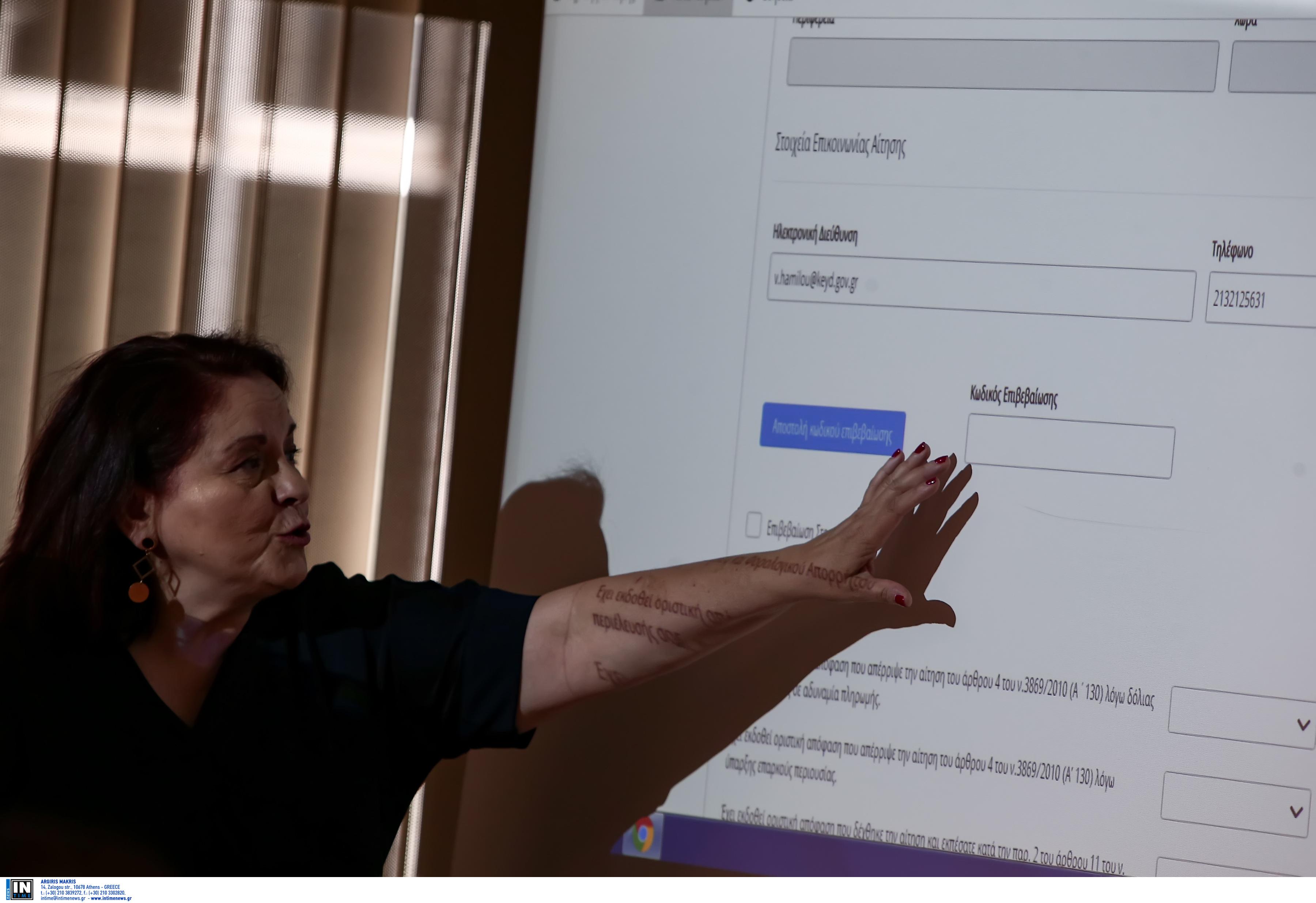 Ηλεκτρονική πλατφόρμα για την προστασία της πρώτης κατοικίας: 16.200 χρήστες έχουν ξεκινήσει τη διαδικασία ετοιμασίας της αίτησης
