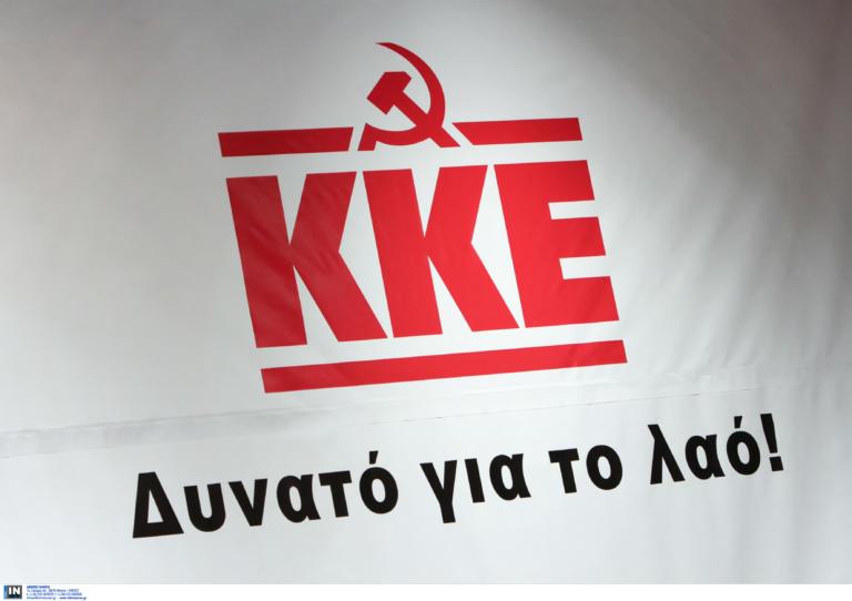 ΚΚΕ: Οι εξαγγελίες Μητσοτάκη μεταφράζονται σε νέες θυσίες του λαού