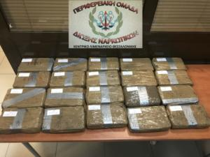 Θεσσαλονίκη: Πάνω από 24 κιλά κοκαΐνης κατέσχεσε το Λιμενικό
