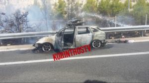 Έκλεισε η Αθηνών – Κορίνθου από φωτιά σε αυτοκίνητο! video