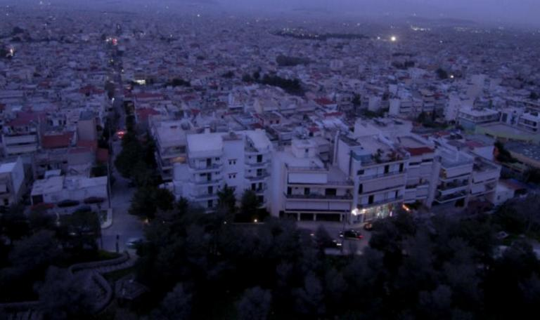 Κτηματολόγιο: Ανοίγει ξανά για ενστάσεις και διορθώσεις στην Αθήνα!