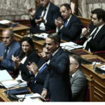 κυβέρνηση