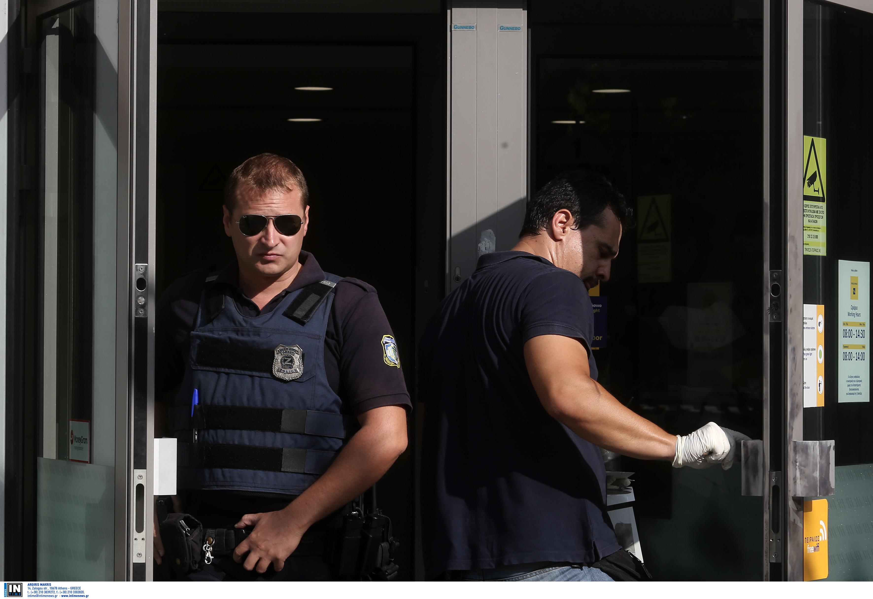 Λάρισα: Ληστεία σε τράπεζα στο Συκούριο – Οι δράστες άδειασαν ένα από τα ταμεία – Οι επόμενες κινήσεις τους!
