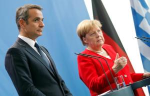 Μέρκελ: Η επίσημη ενημέρωση για την συνάντηση με Μητσοτάκη