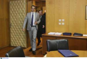 Δέσμευση Μητσοτάκη να προχωρήσει η επένδυση της Eldorado Gold στην Ελλάδα