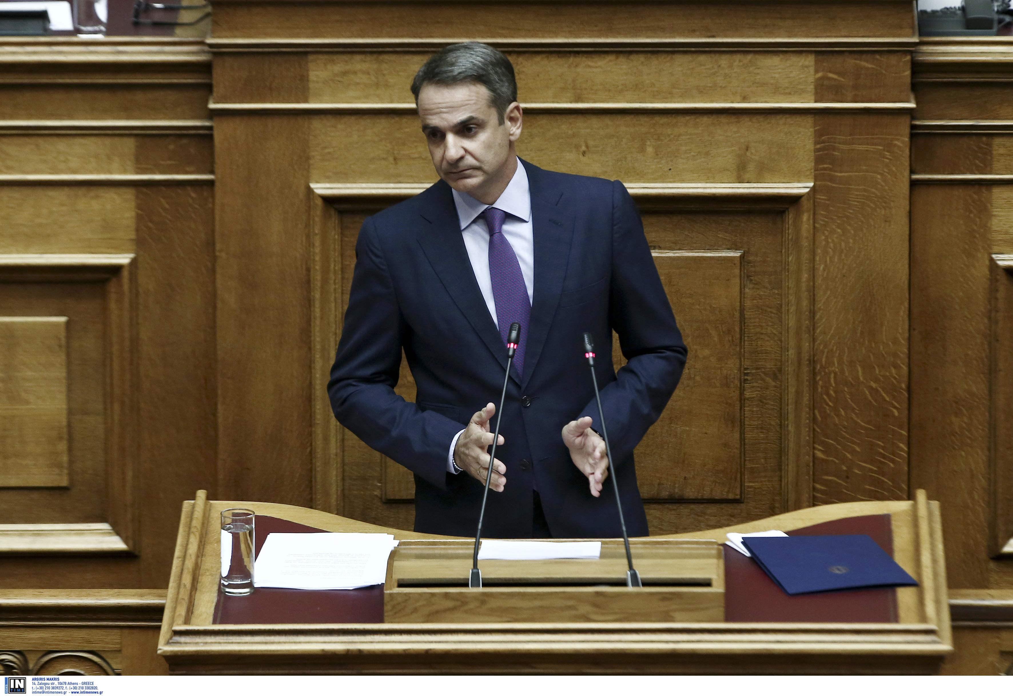 Ο Κυριάκος Μητσοτάκης ανακοίνωσε την κατάργηση των capital controls