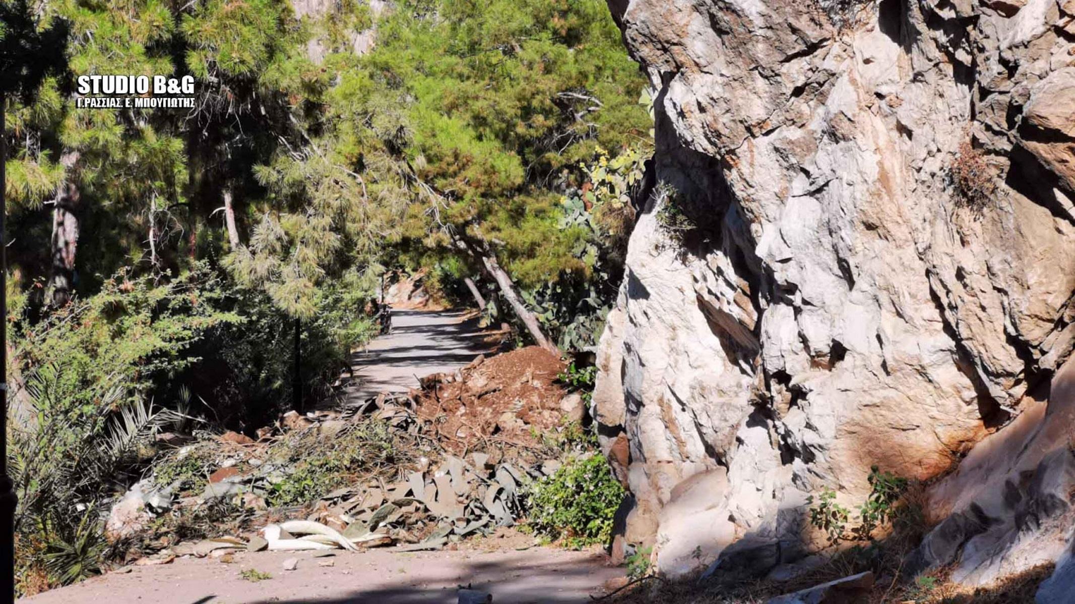 Ναύπλιο: Μεγάλη κατολίσθηση στο γύρο της Αρβανιτιάς