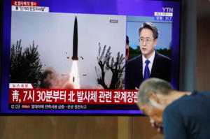 Ασταμάτητος Κιμ! Νέα δοκιμή πυραύλων από τη Βόρεια Κορέα