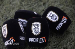 """ΠΑΟΚ: Πρώτο σε αναζητήσεις το PAOK TV! """"Ετοιμάζονται ήδη πλάνα ανάπτυξής του"""""""