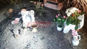 Το δασάκι στην Πάτρα έκρυβε…έναν τάφο! Η ανησυχία των κατοίκων και η αποκάλυψη