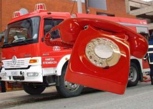 Πυροσβεστική: Πρώτη στις φάρσες είναι η πόλη της Ξάνθης!