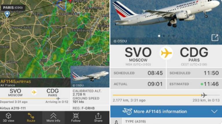 Θρίλερ στον αέρα για πτήση της Air France!