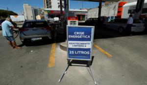 """""""Έμεινε"""" από καύσιμα η Πορτογαλία! Τρέχουν να """"γεμίσουν"""" στην Ισπανία!"""