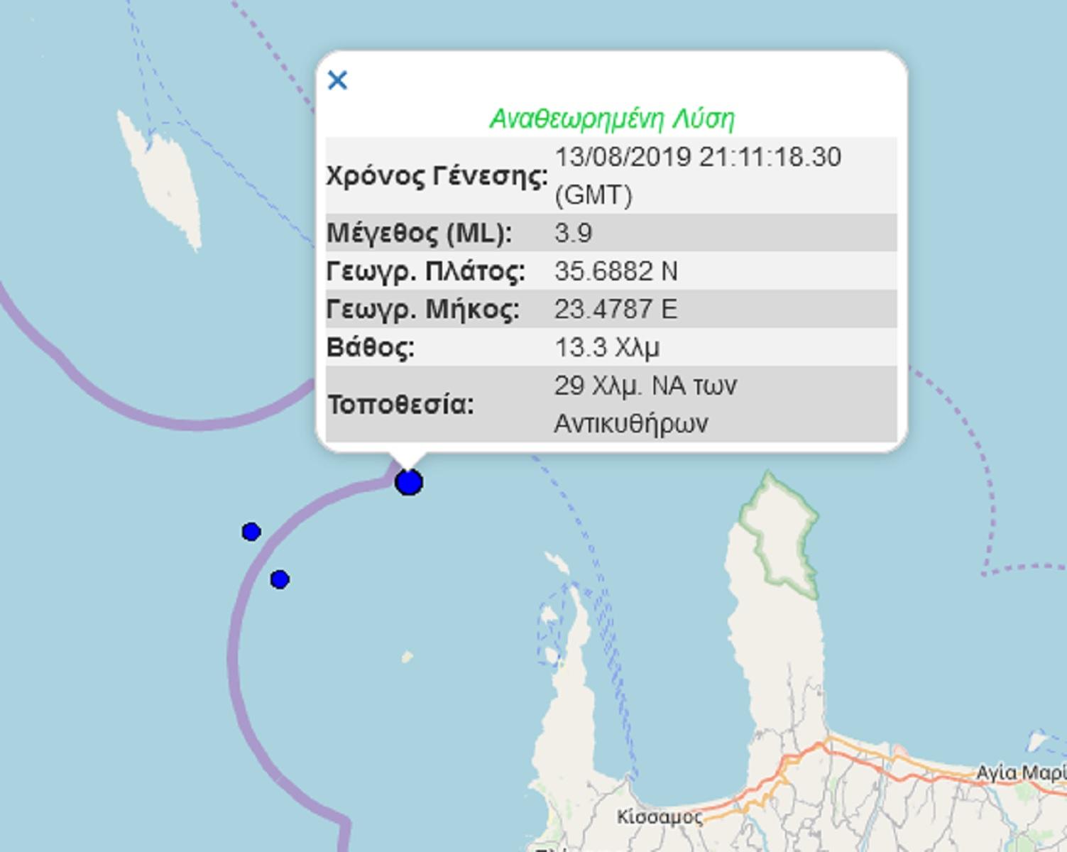 Σεισμός 3,9 Ρίχτερ στα Αντικύθηρα