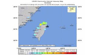 Σεισμός 6 Ρίχτερ στην Ταϊβάν – video
