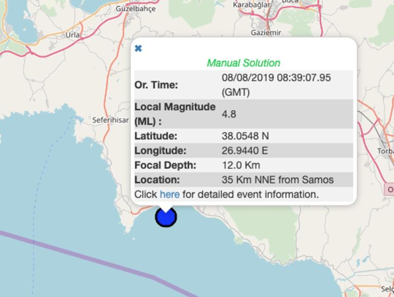 Σεισμός ανοιχτά της Σάμου