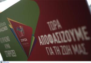 ΣΥΡΙΖΑ: Πλήρης απομόνωση της ΝΔ για την Επιτροπή Ανταγωνισμού