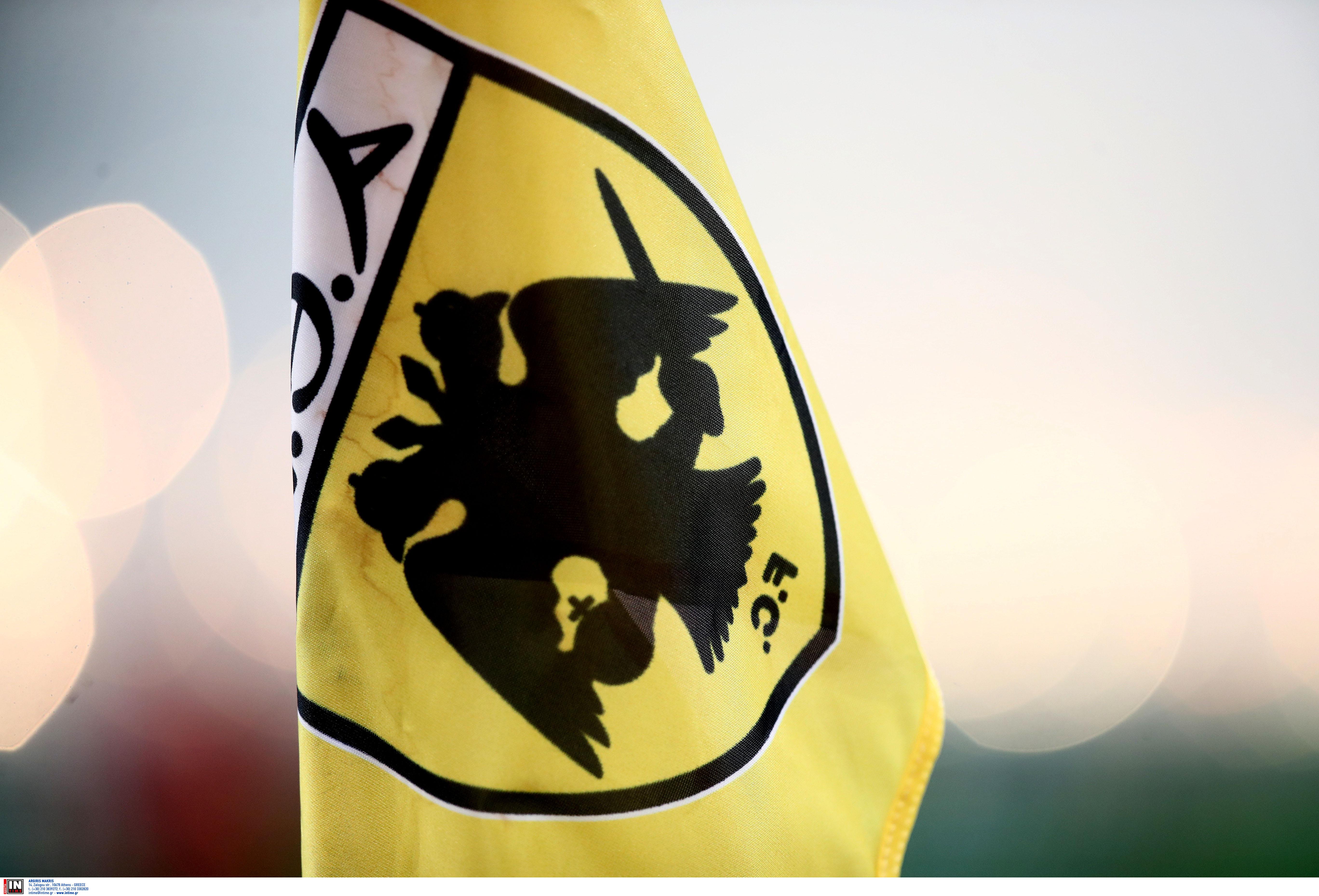 H AEK αποκλείει το ενδεχόμενο απόκτησης στόπερ τον Ιανουάριο