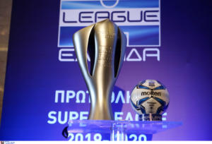 Superleague: Ποια κανάλια θα μεταδώσουν τα παιχνίδια! Όλο το τηλεοπτικό πρόγραμμα