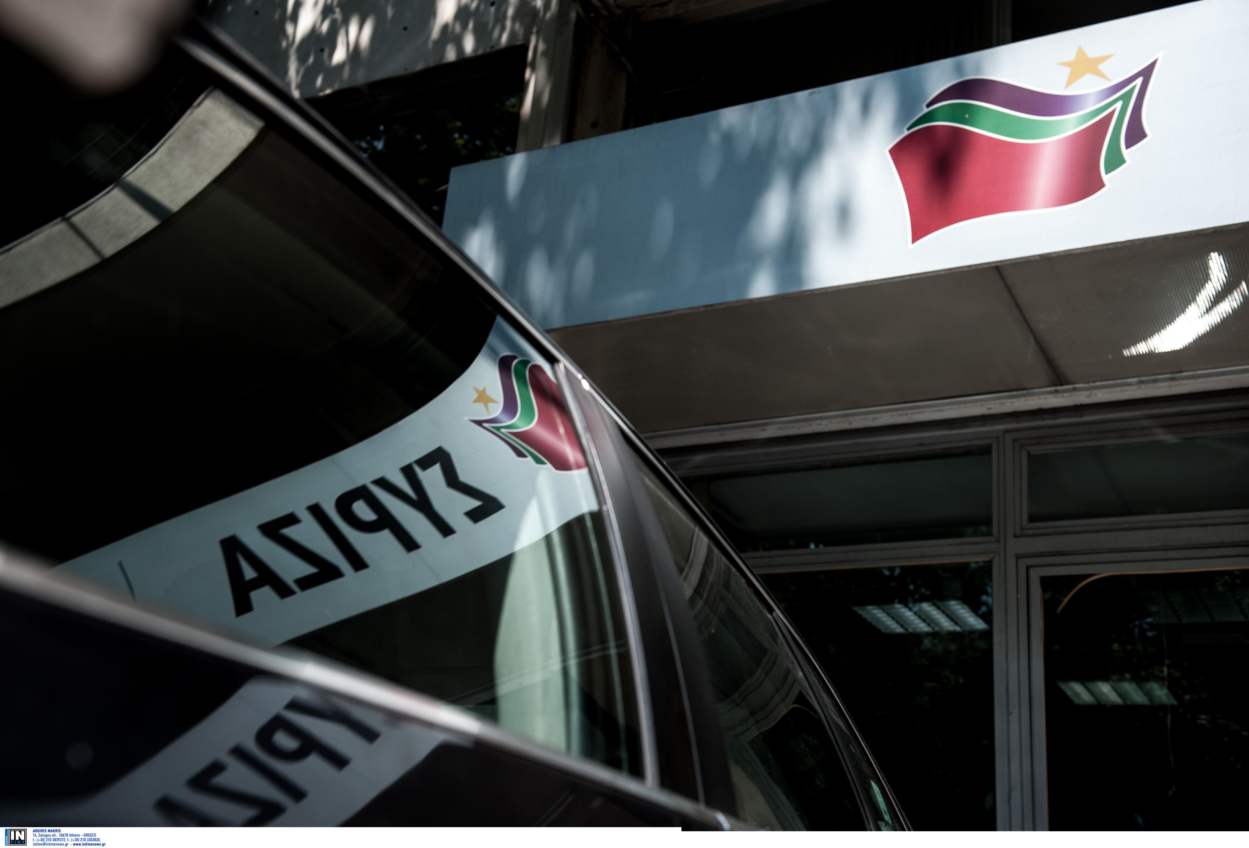 """ΣΥΡΙΖΑ σε κυβέρνηση: Μην πανηγυρίζετε για τη Λαγκάρντ, θέλει """"αίμα"""" στα εργασιακά"""