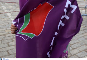 ΣΥΡΙΖΑ: Γκρίνια και μουρμούρες για τα… αντανακλαστικά του κόμματος!