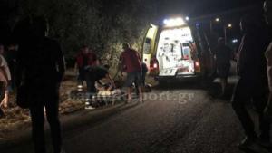 Φθιώτιδα: Αυτοκίνητο παρέσυρε τρία παιδιά που έκαναν ποδήλατο! Σε σοβαρή κατάσταση το ένα