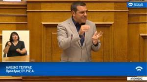 Επίθεση Τσίπρα στην κυβέρνηση για Θάνου, «άλωση κράτους» και «fake news»