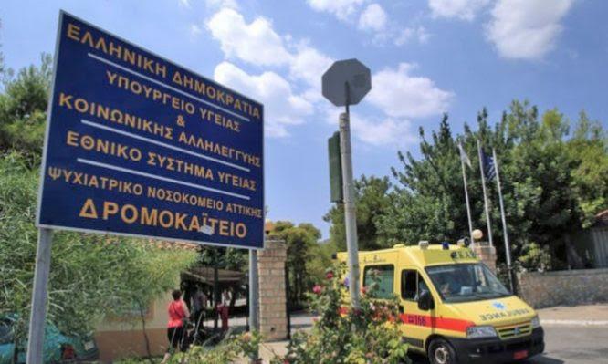 Καταγγελία ΠΟΕΔΗΝ: Ντελιβεράδες χτύπησαν εργαζόμενους στο