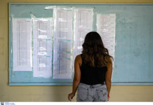Μετεγγραφές φοιτητών: Ο δεύτερος κύκλος αγωνίας, οι παγίδες και οι κερδισμένοι