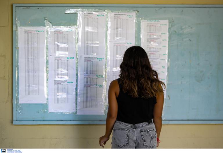 """Βάσεις 2019: """"Βουτιά"""" στις υψηλόβαθμες σχολές – Πτώση ρεκόρ στην Ιατρική"""