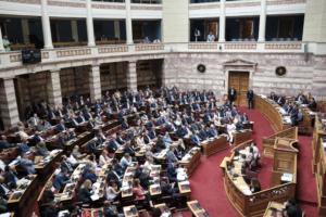 Κατατέθηκε στη Βουλή το νομοσχέδιο για τα δεδομένα προσωπικού χαρακτήρα