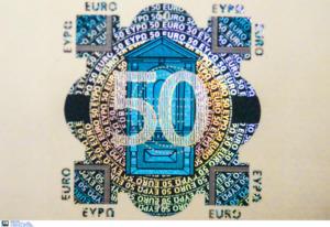 Λάρισα: Το ερασιτεχνικό λάθος των «τουριστών» με τα πλαστά χαρτονομίσματα!