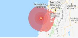 Χιλή: Τρομακτικοί σεισμοί 6,8 και 5,6 Ρίχτερ