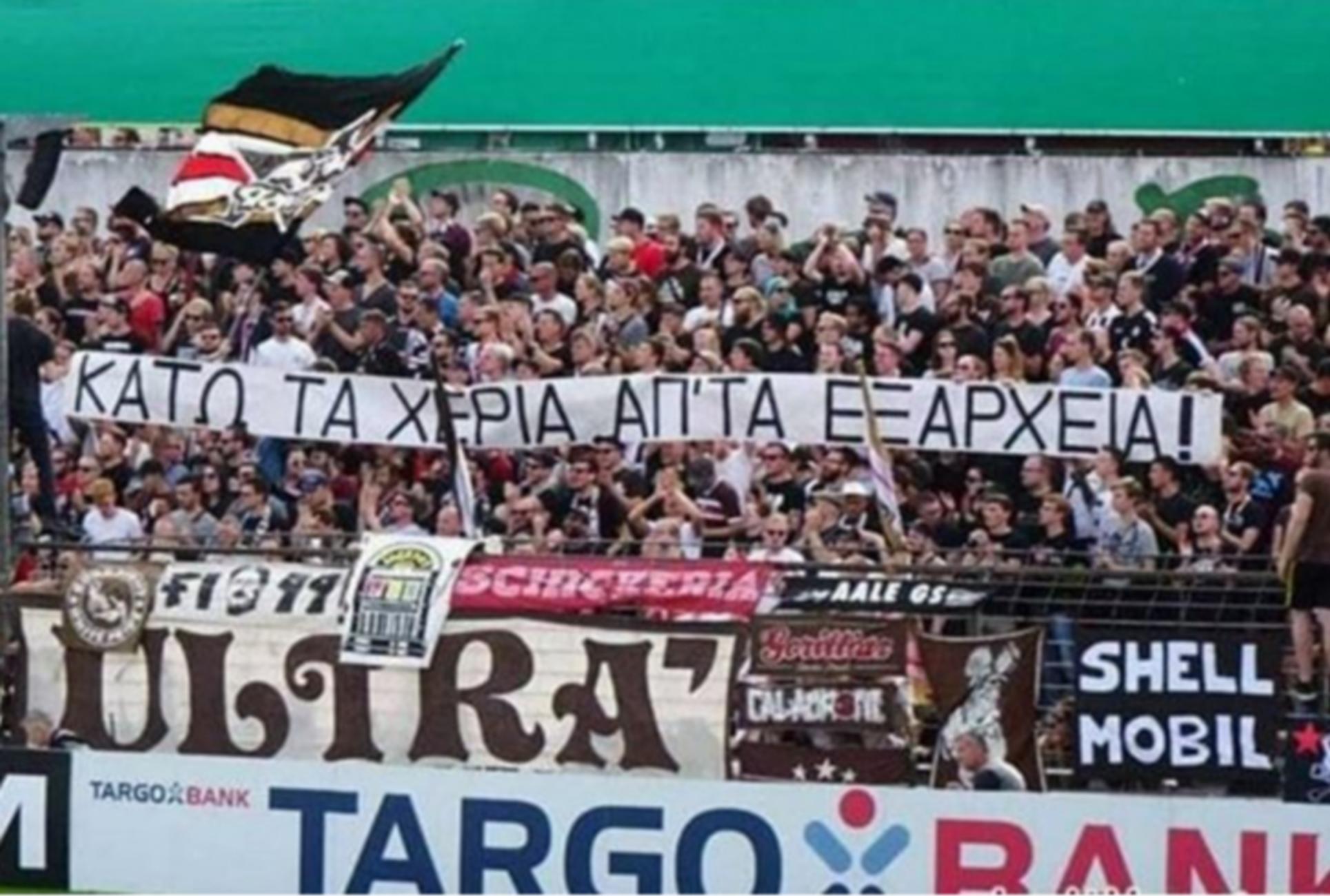 Πανό για τα Εξάρχεια σε γήπεδο της Γερμανίας! [pic]