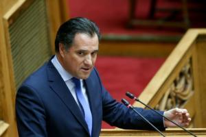 Άδωνις Γεωργιάδης: Θα είμαστε η πιο φιλική χώρα στις επιχειρήσεις έως το 2023