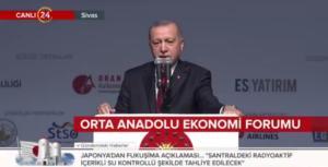 Ερντογάν: Σχέδια για απόκτηση πυρηνικών όπλων! «Γιατί το Ισραήλ κι όχι η Τουρκία;»